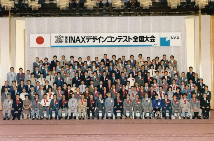 INAXデザインコンテスト全国大会表彰式(1987年)の写真