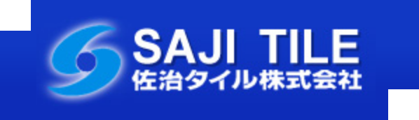 SAJI TAIL 佐治タイル株式会社